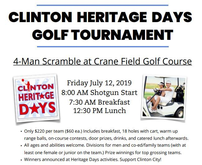 2019 HD Golf Tournament